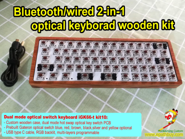 60% dual mode optical switch keyboard kit, custom wooden case, hot swap keyboard PCB, prebuilt Gateron optical switch blue, red, brown, black,silver and yellow optional,USB type C cable, RGB backlit, multi-layers programmable