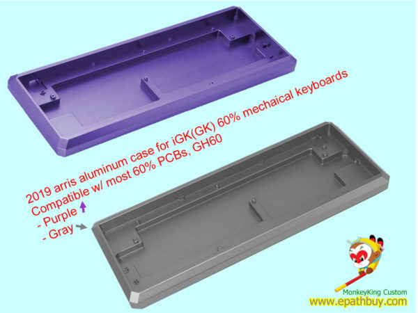 Custom aluminum case for iGK(GK) 60% mechaical keyboards,compatible with most 60% PCBs, GH60 - 2019 arris metal case