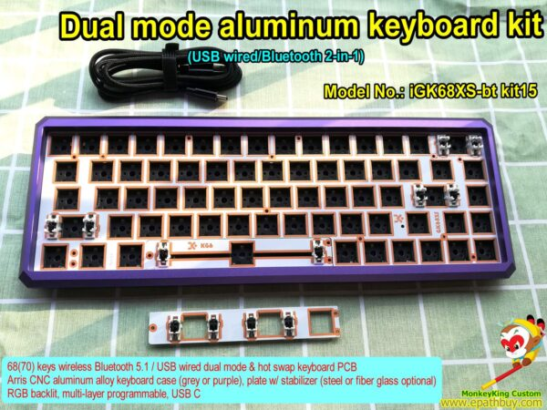 USB wired / wireless Bluetooth 5.1 dual mode aluminum keyboard kit,fiber glass plate w/ stabilizer (Gateron Taiji satellite axis),detachable spacebar modules, best custom 60% keyboard kit
