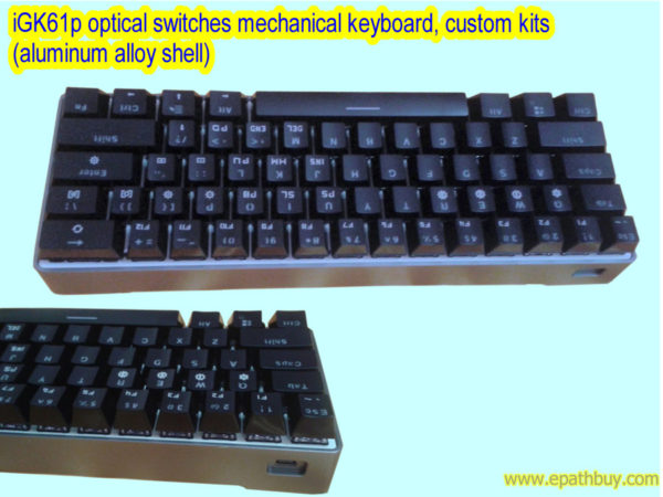 iGK61p optical switches mechanical keyboard, custom kits (aluminum alloy shell)