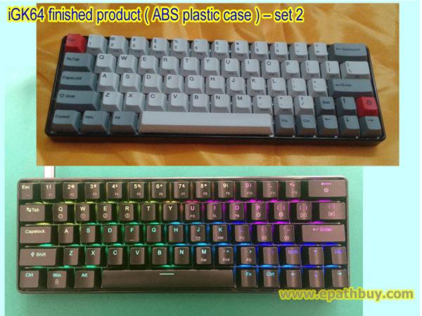 iGK64 finished product ( ABS plastic case ) – set 2