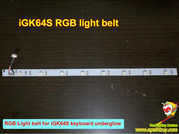 RGB Light belt for iGK64S mechanical keyboard underglow
